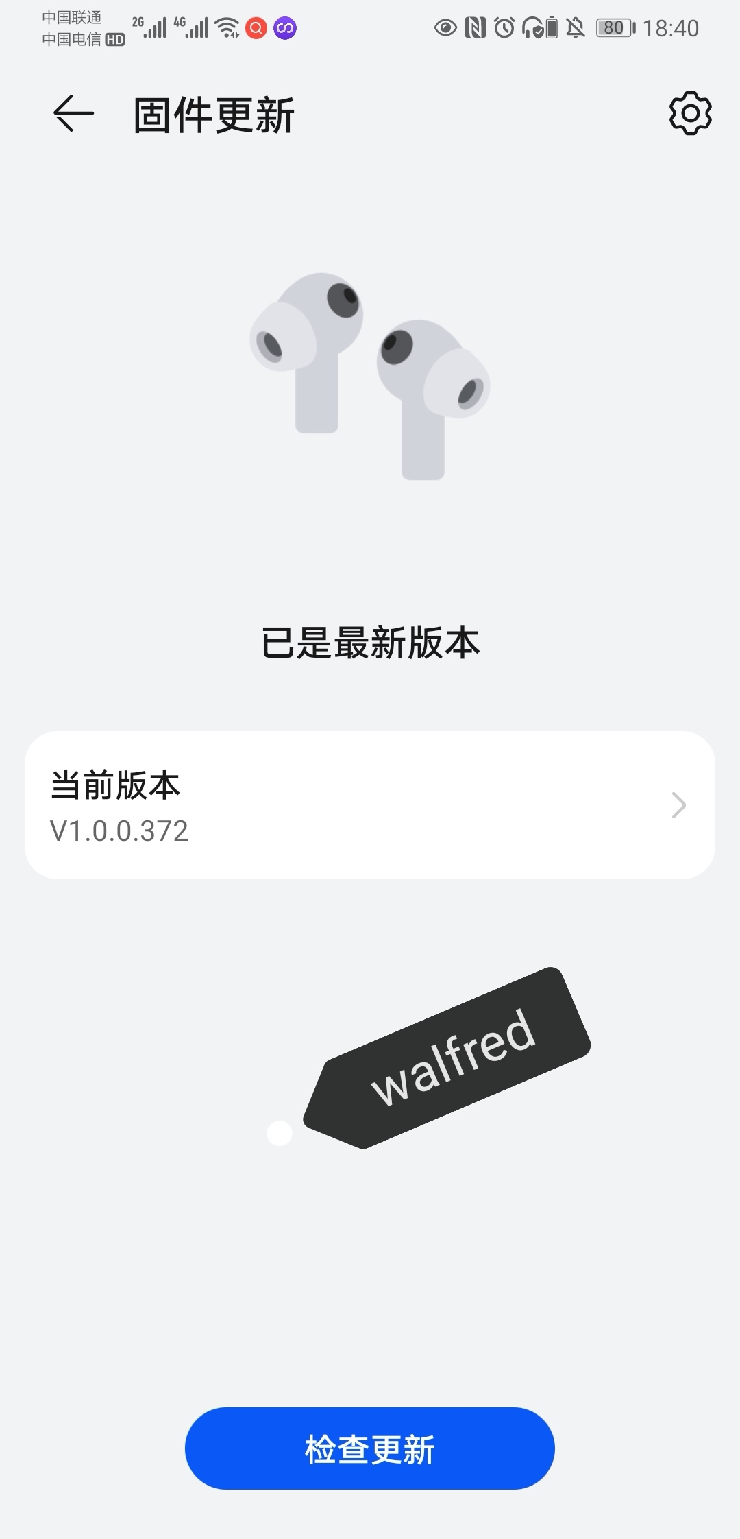 Screenshot_20210520_184058_com.huawei.smarthome_edit_191040129809910.jpg