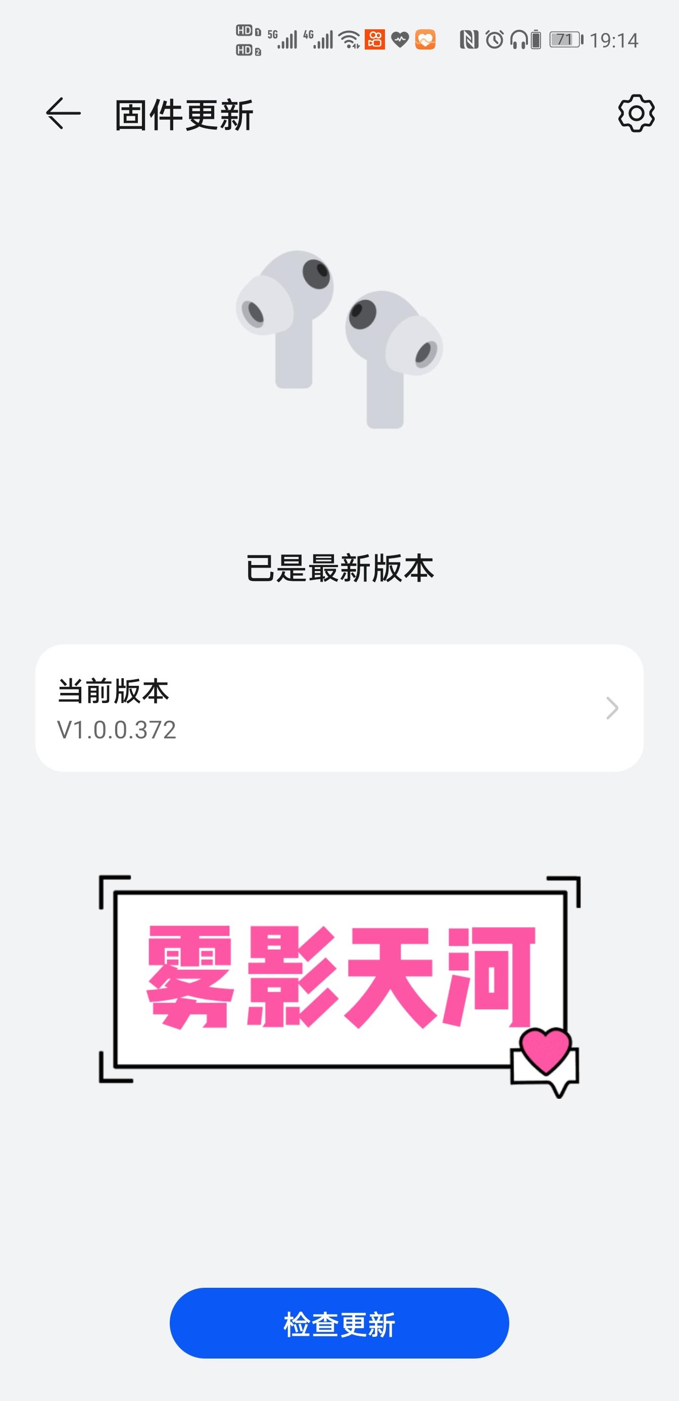 Screenshot_20210520_191406_com.huawei.smarthome_mh1621509563781.jpg
