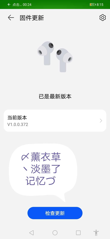 Screenshot_20210520_201712.jpg