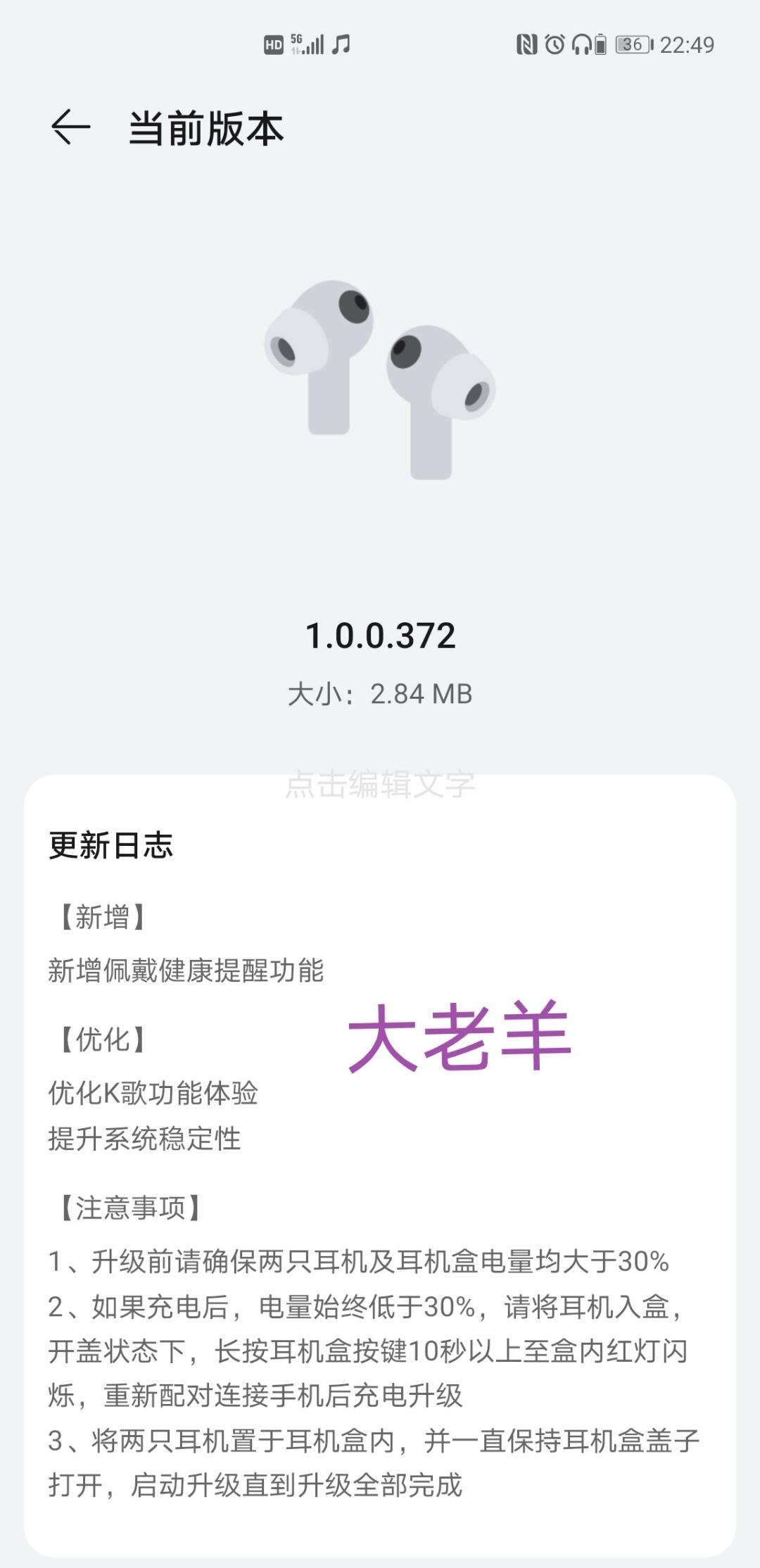 Screenshot_20210520_224940_com.huawei.smarthome_edit_653798699739820.jpg