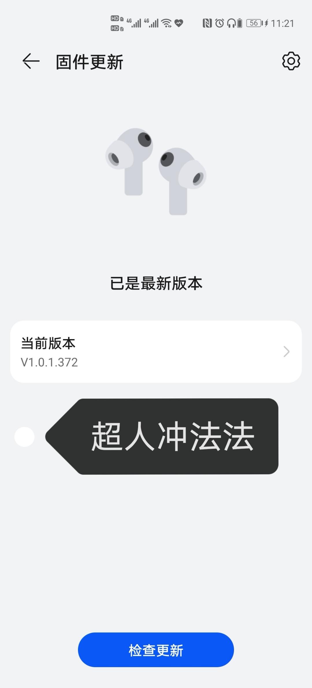 Screenshot_20210520_232153_com.huawei.smarthome_edit_1025221847708144.jpg
