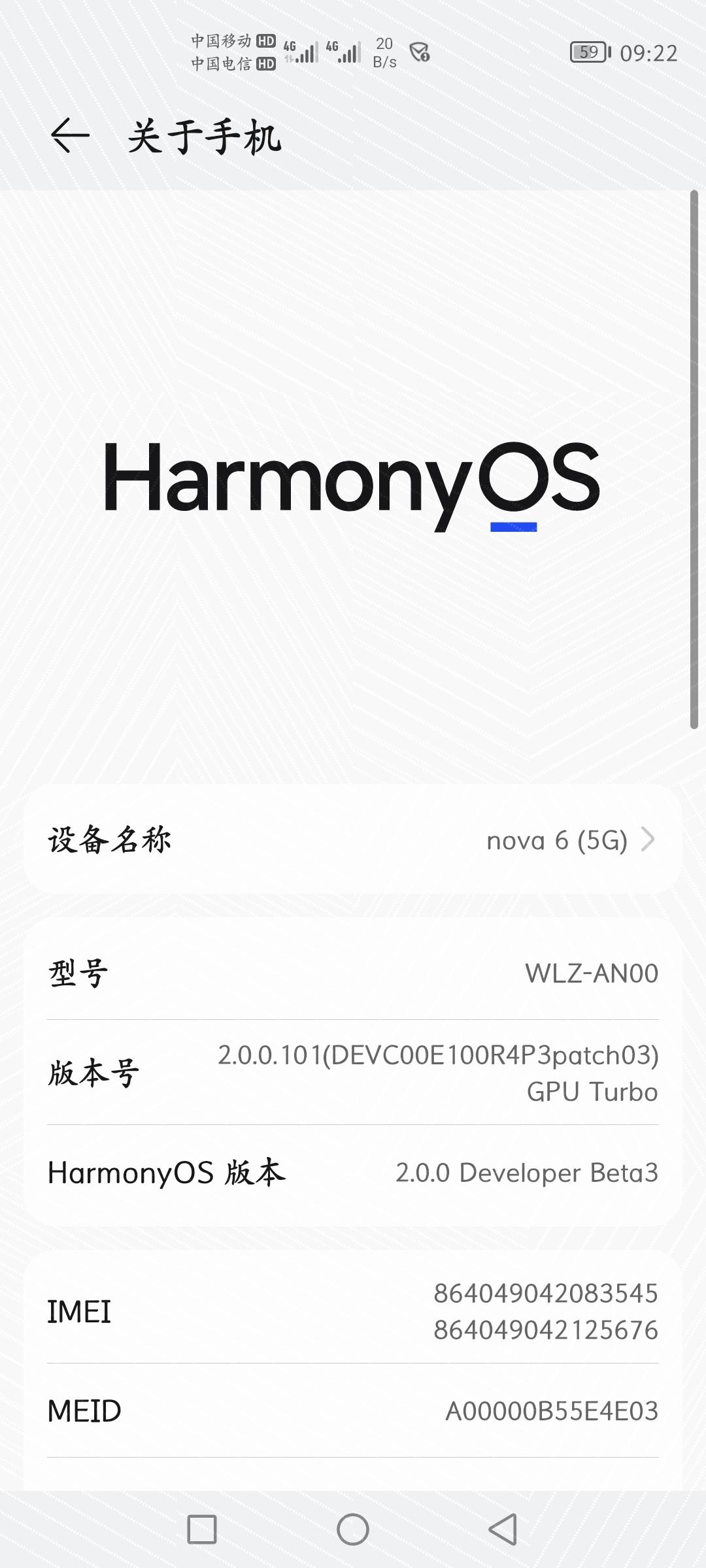 Screenshot_20210521_092211_com.android.settings.jpg