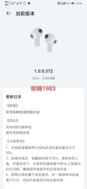 mmexport1621583765340.jpg
