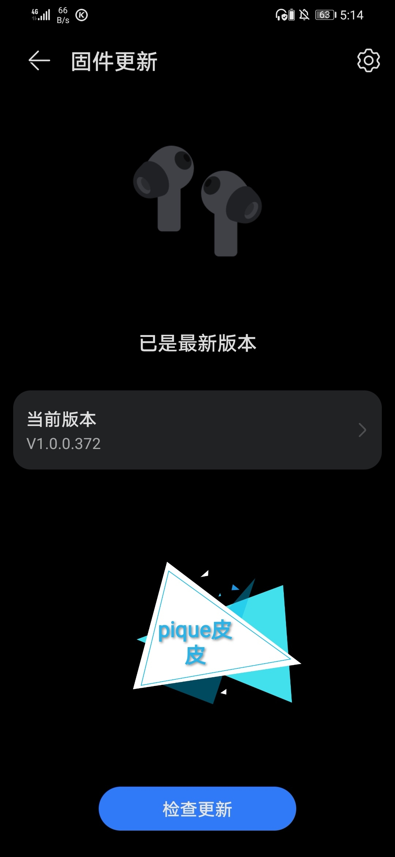 Screenshot_20210520_171440_com.huawei.smarthome_edit_24881366251931.jpg