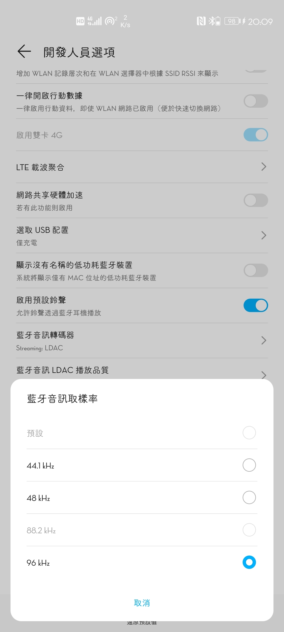 Screenshot_20210521_200926_com.android.settings.jpg