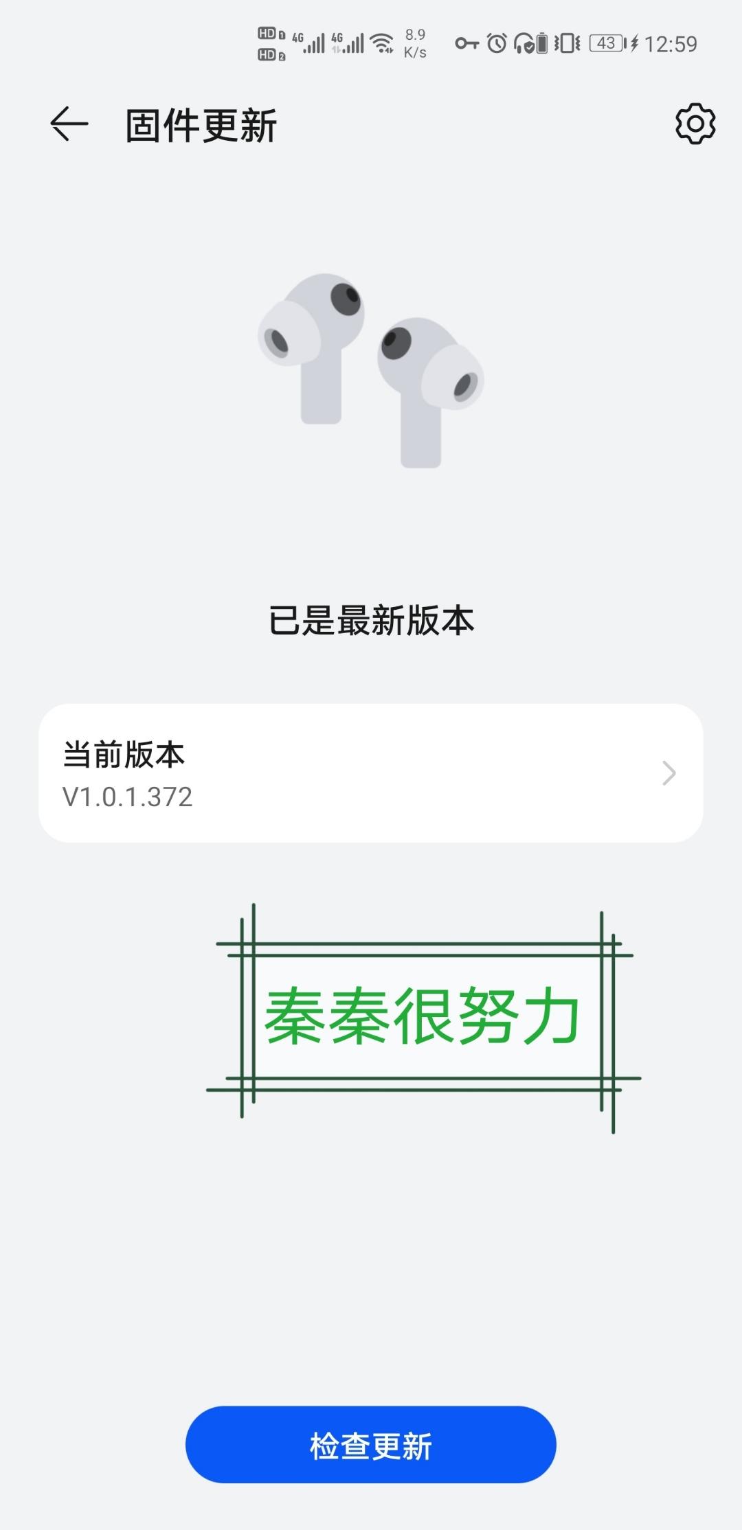 Screenshot_20210522_130008.jpg