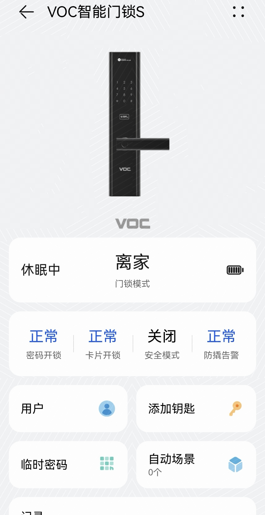 Screenshot_20210522_151701_com.huawei.smarthome_edit_44465490292172.jpg