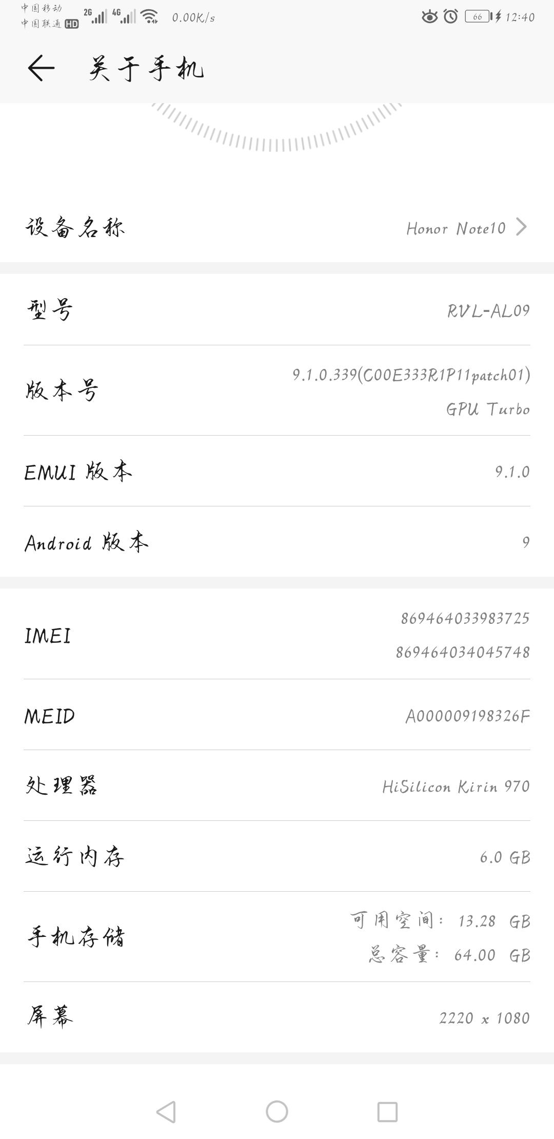 Screenshot_20210524_124040_com.android.settings.jpg