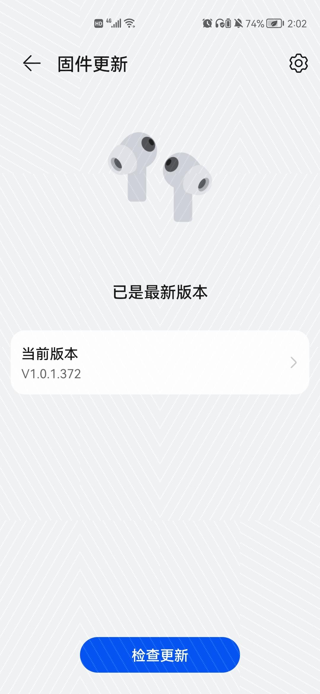 Screenshot_20210526_140225_com.huawei.smarthome.jpg