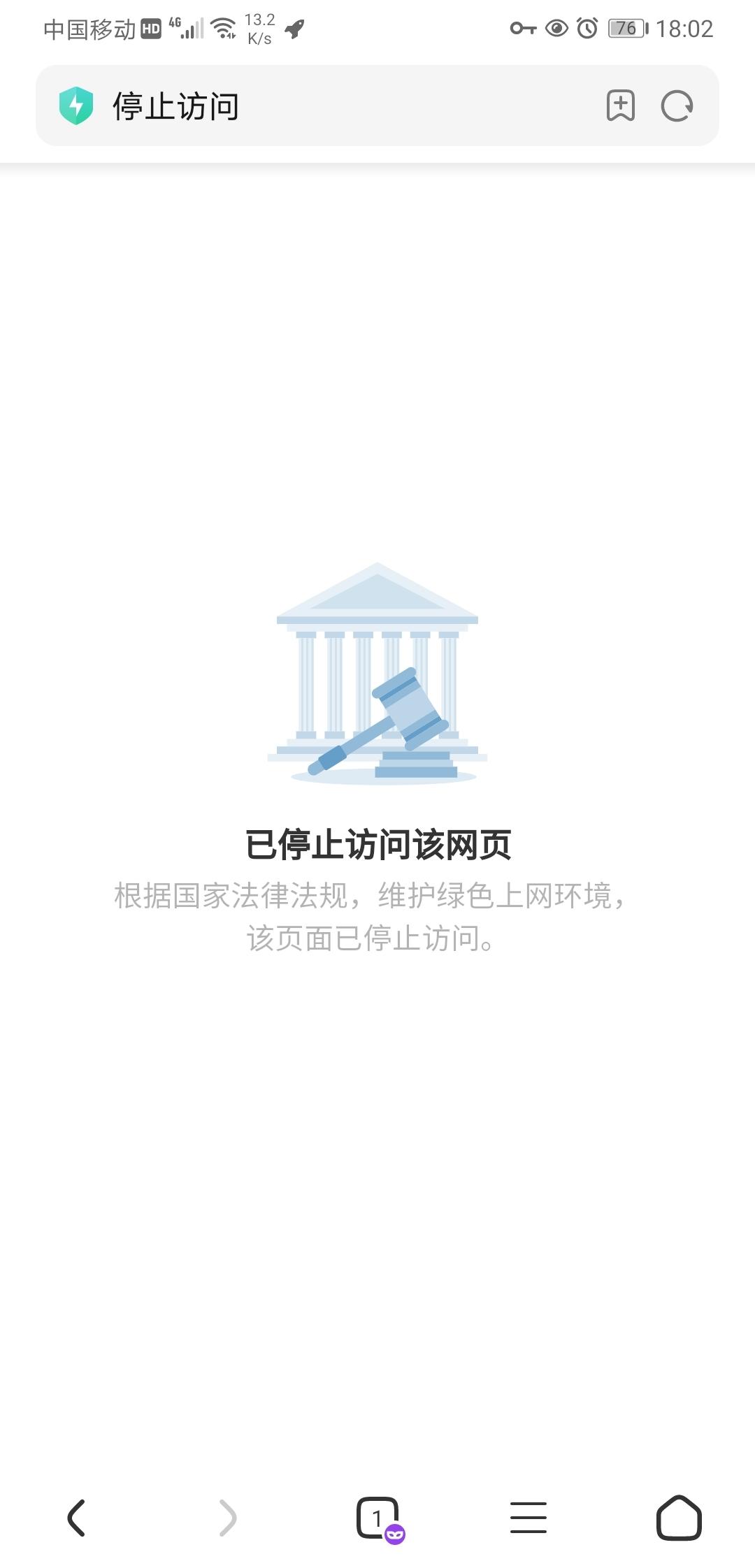 Screenshot_20210526_180239_com.android.browser.jpg