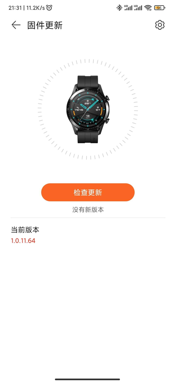Screenshot_2021-05-26-21-31-48-011_com.huawei.health.jpg