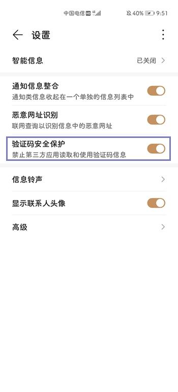 Screenshot_20210527_095130_com.android.mms.jpg