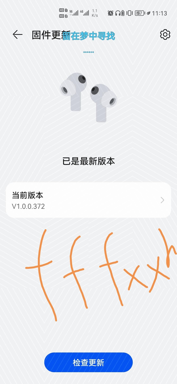 Screenshot_20210528_111349.jpg