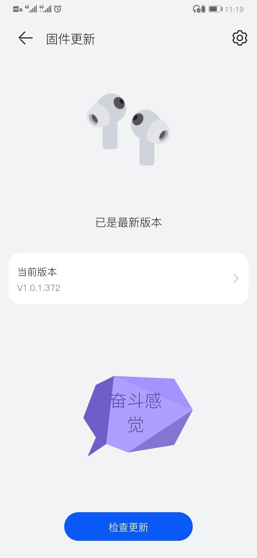 Screenshot_20210529_111947_com.huawei.smarthome_edit_360174630688791.jpg