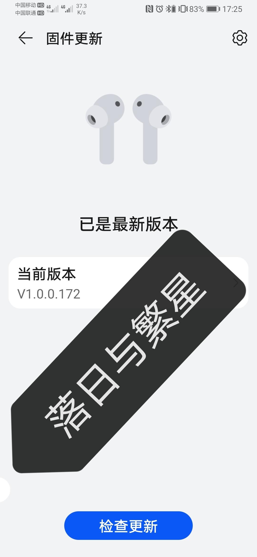 Screenshot_20210531_172512_com.huawei.smarthome_edit_251286074003323.jpg