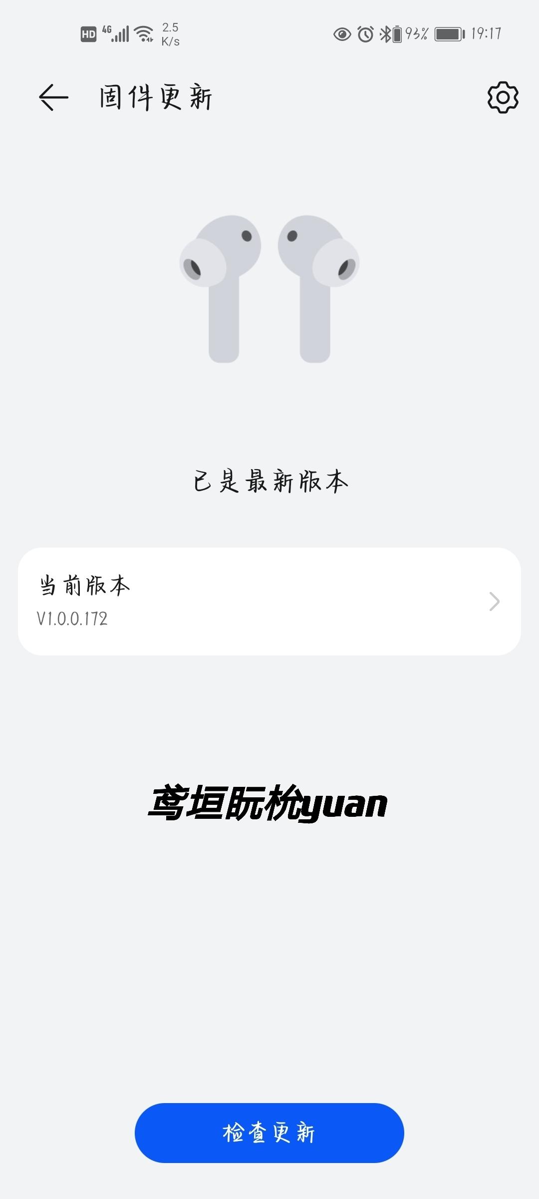 Screenshot_20210531_191728_com.huawei.smarthome_mh1622460094844.jpg