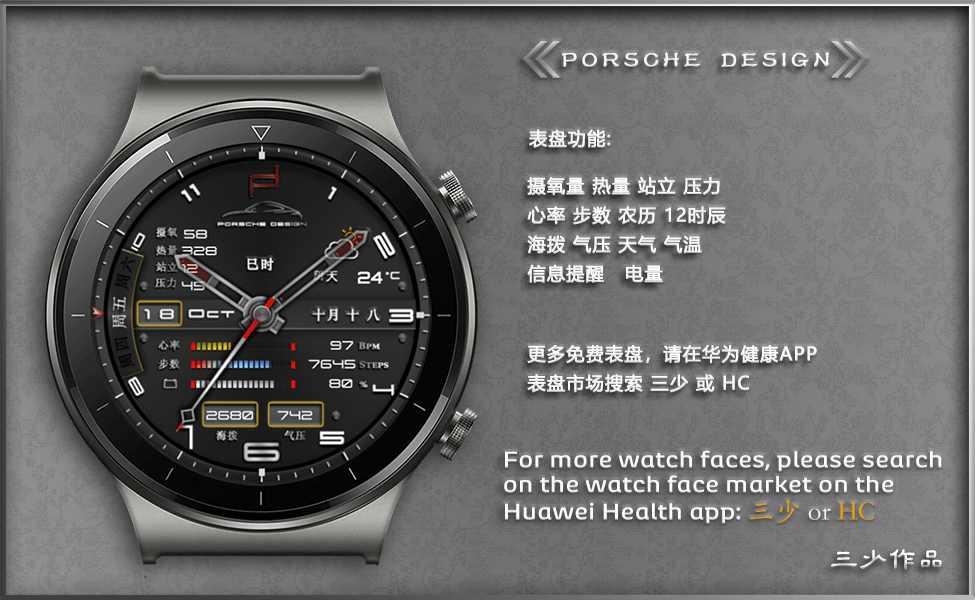 WATCH FACE INFO.png