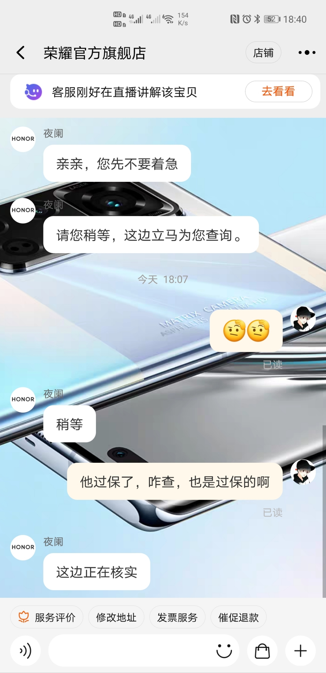 Screenshot_20210601_184028_com.taobao.taobao.jpg