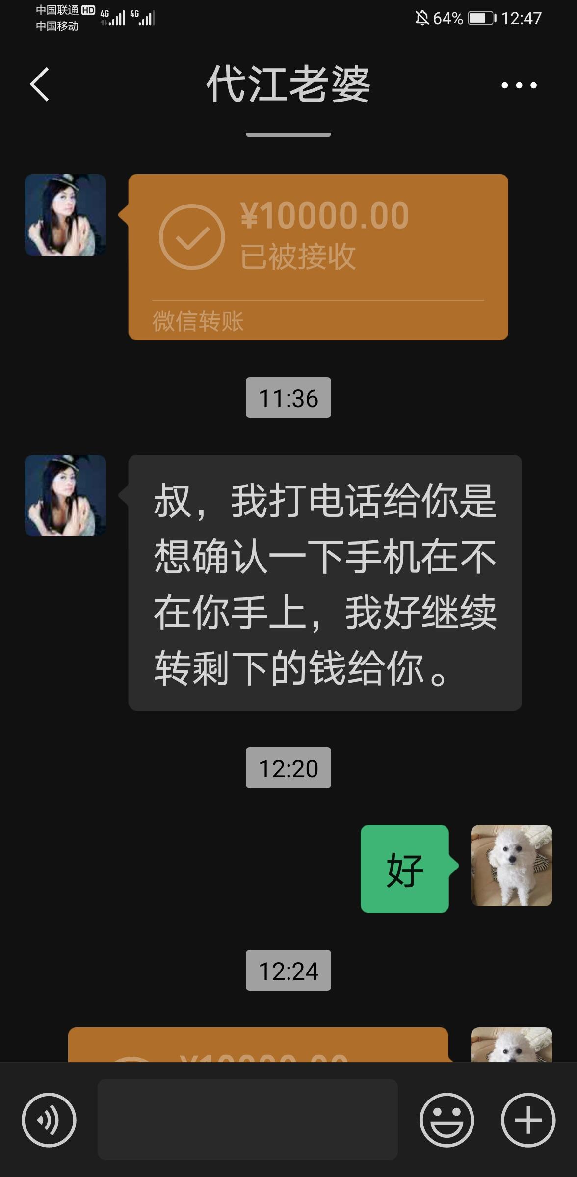 Screenshot_20210531_124728_com.tencent.mm.jpg