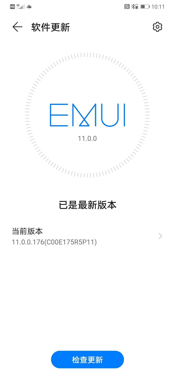 Screenshot_20210603_101100_com.huawei.android.hwouc.jpg