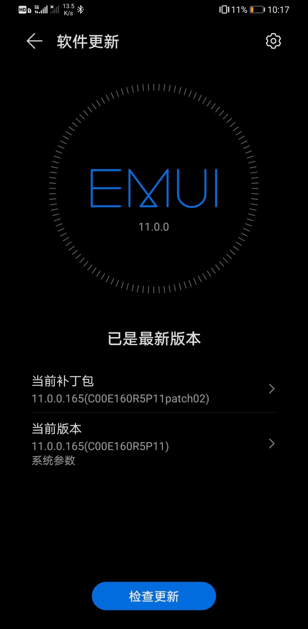 Screenshot_20210603_101702_com.huawei.android.hwouc.jpg