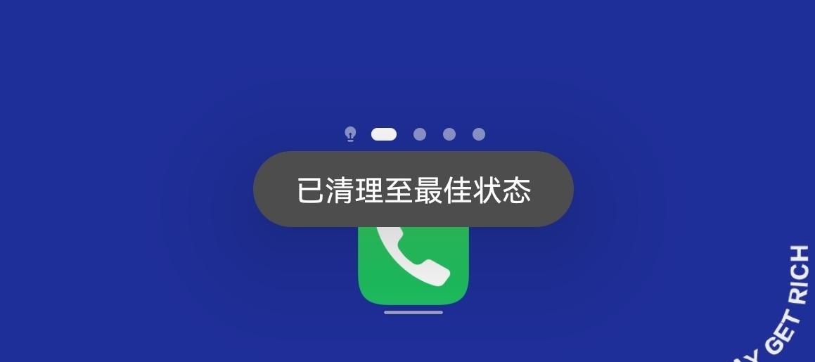 Screenshot_20210603_103016.jpg