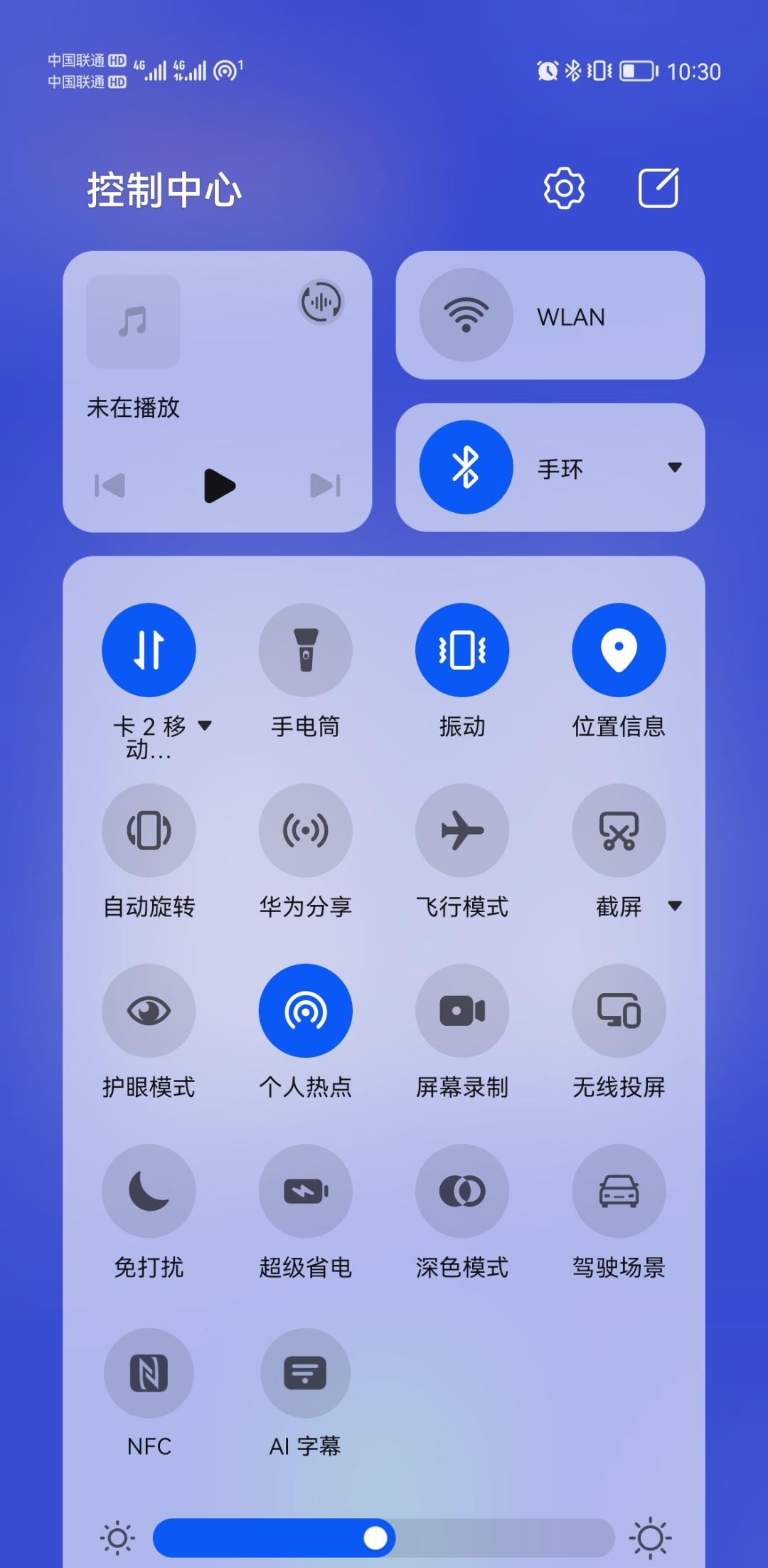 Screenshot_20210603_103025_com.huawei.android.launcher.jpg