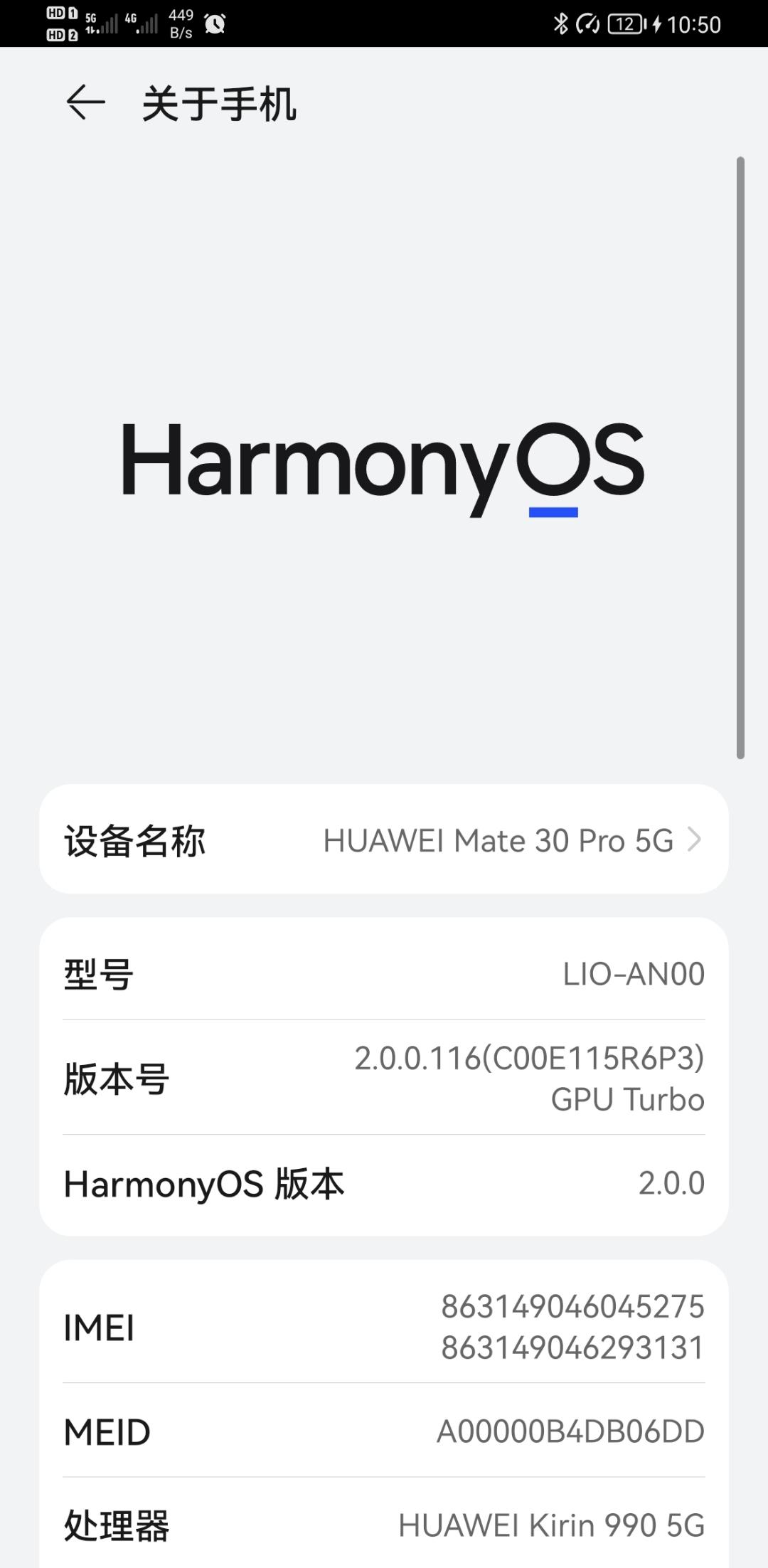 Screenshot_20210603_105034_com.android.settings.jpg