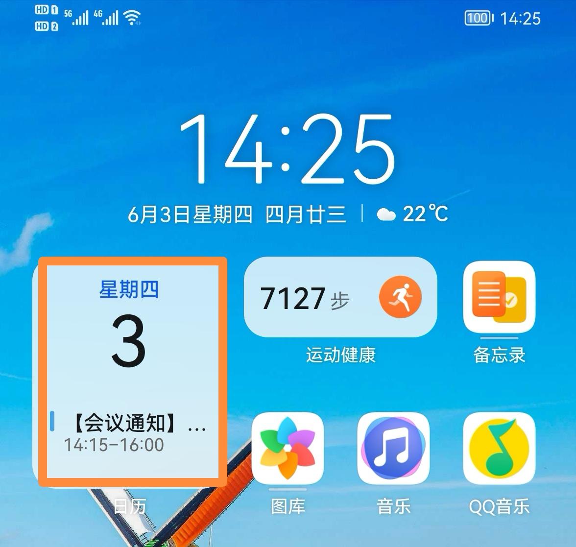 Screenshot_20210603_142543_com.huawei.android.launcher_edit_16399353037601.jpg
