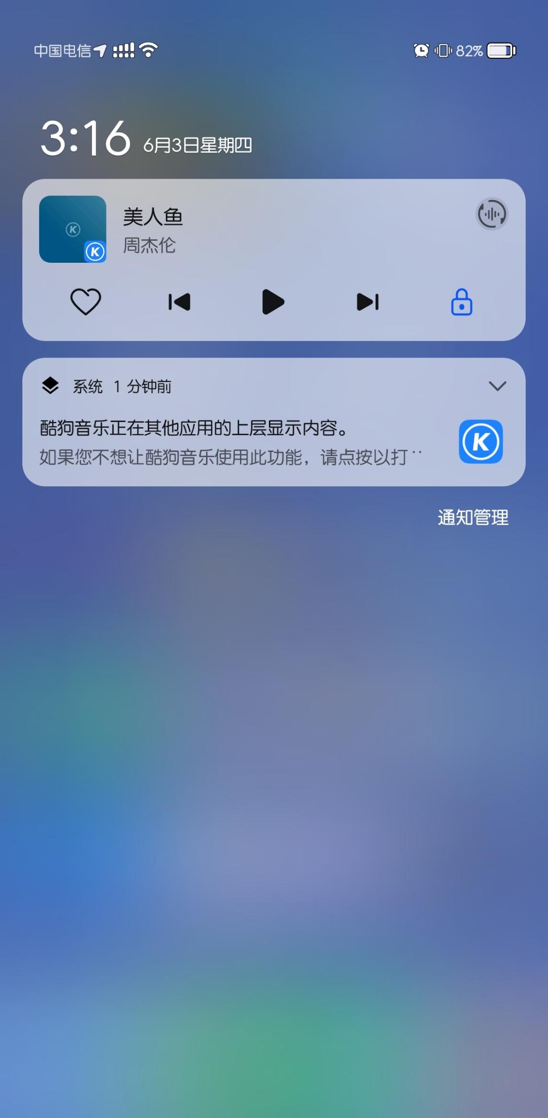Screenshot_20210603_151620_com.huawei.android.launcher.jpg