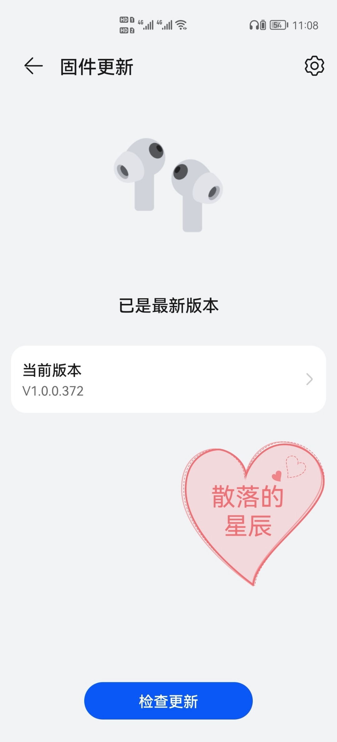 Screenshot_20210603_110818_com.huawei.smarthome_edit_9916004814632.jpg