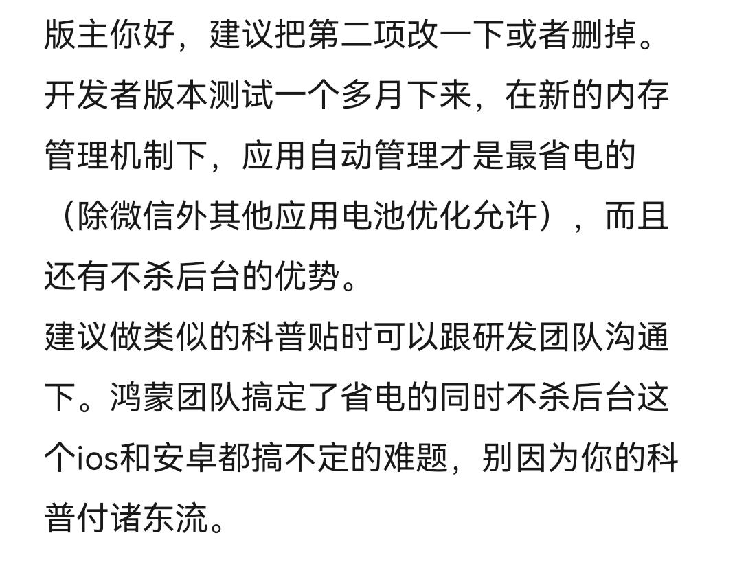Screenshot_20210603_164312_com.huawei.notepad.png