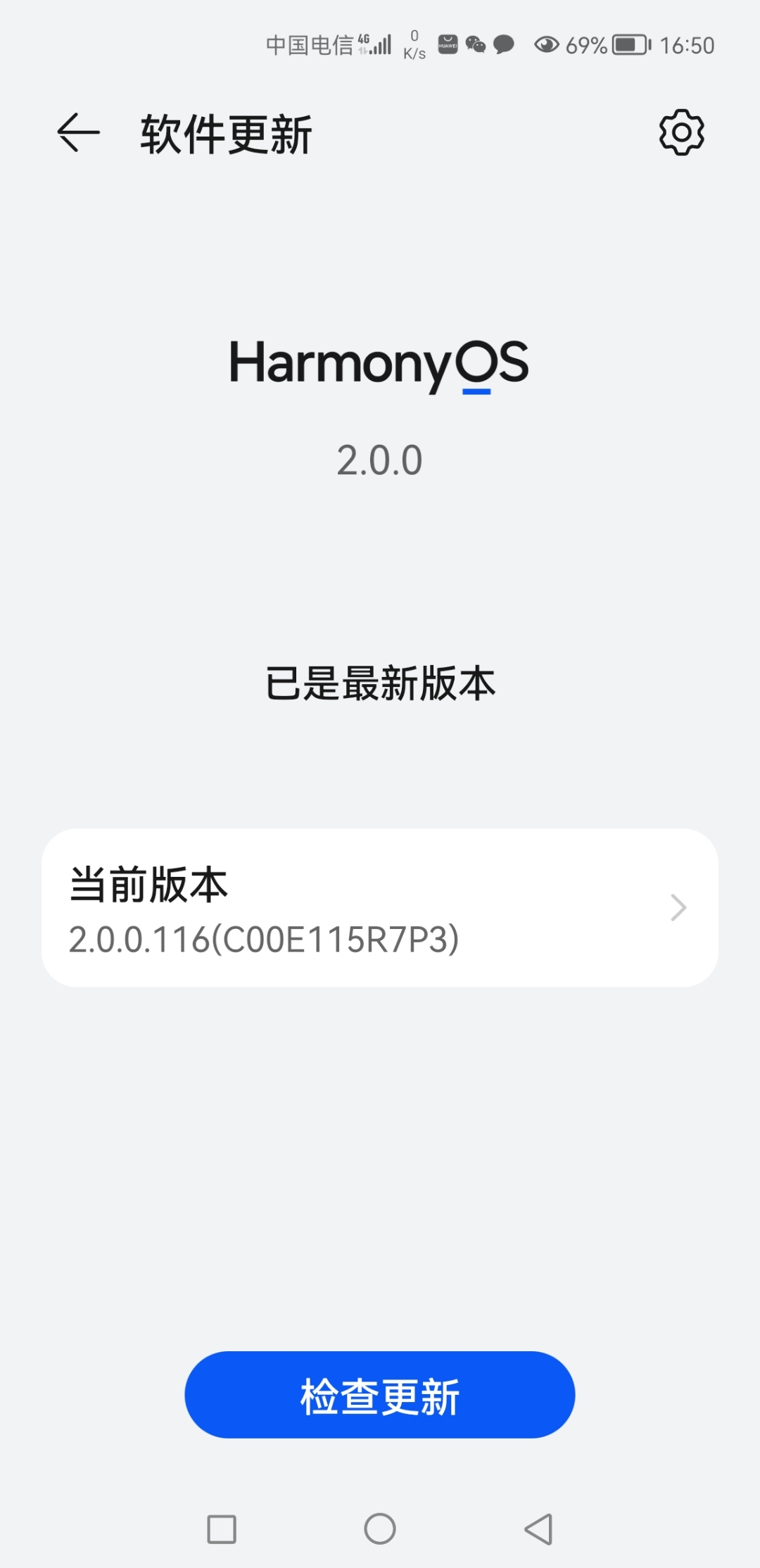 Screenshot_20210603_165012_com.huawei.android.hwouc.jpg