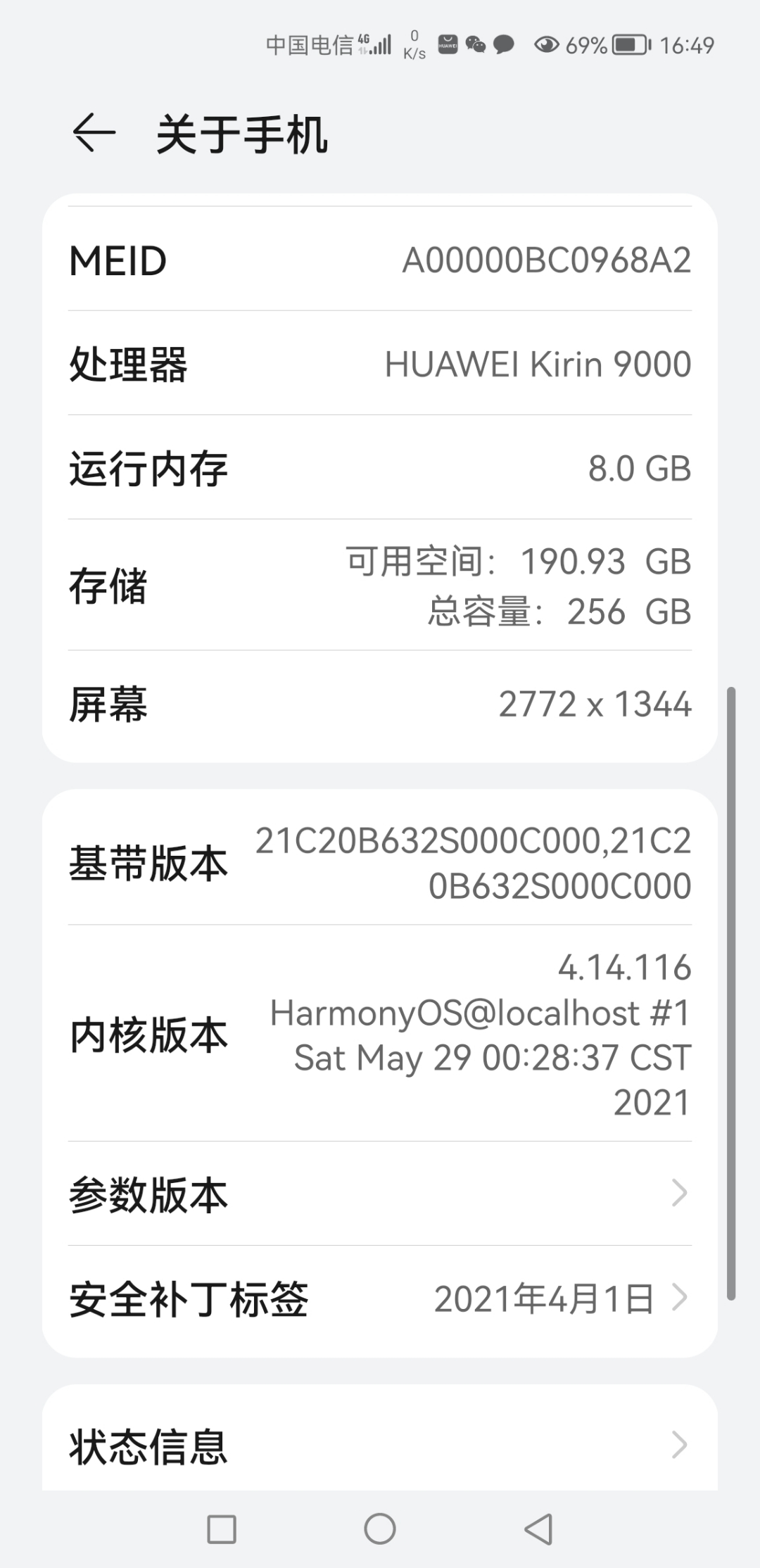 Screenshot_20210603_164958_com.android.settings.jpg