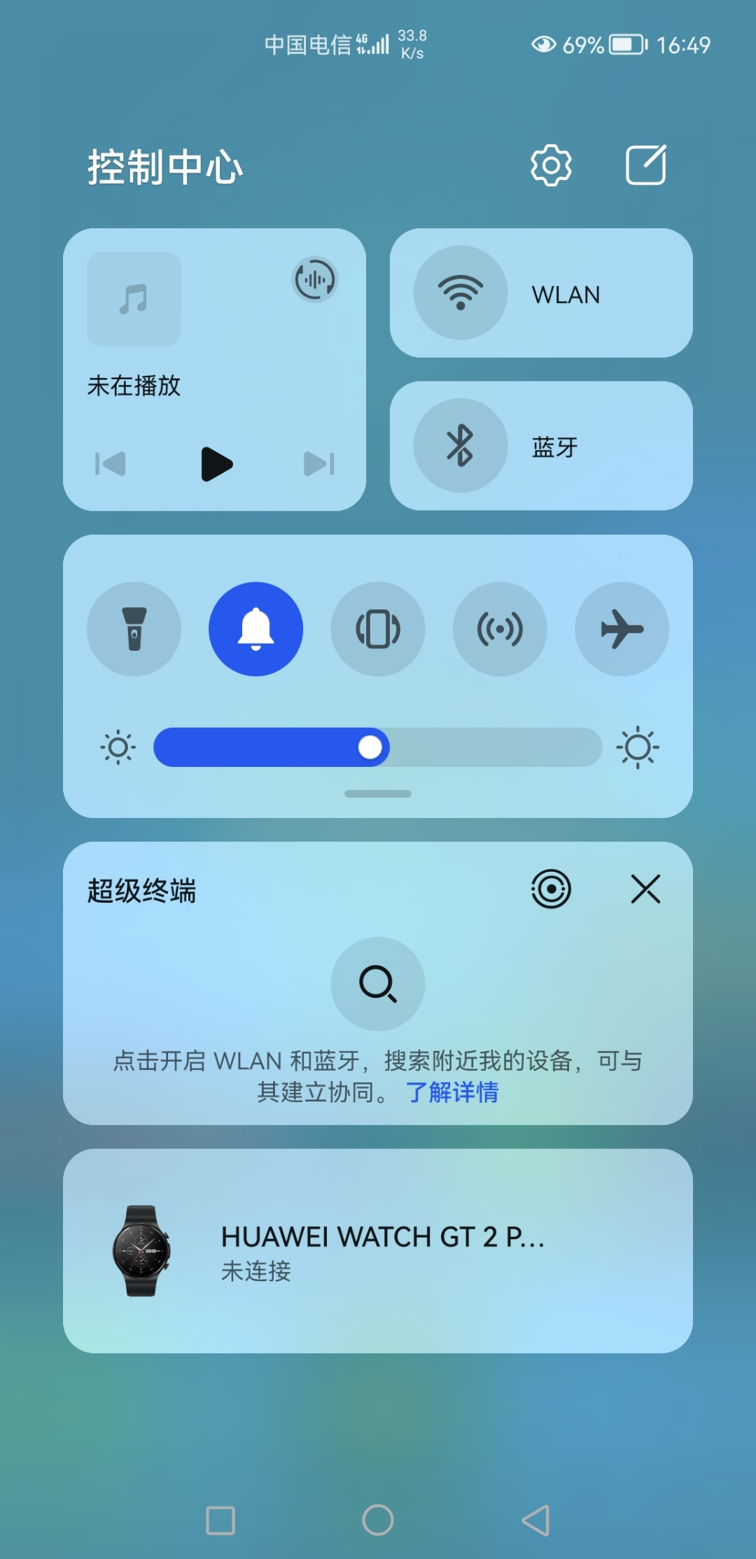 Screenshot_20210603_164927_com.huawei.android.launcher.jpg