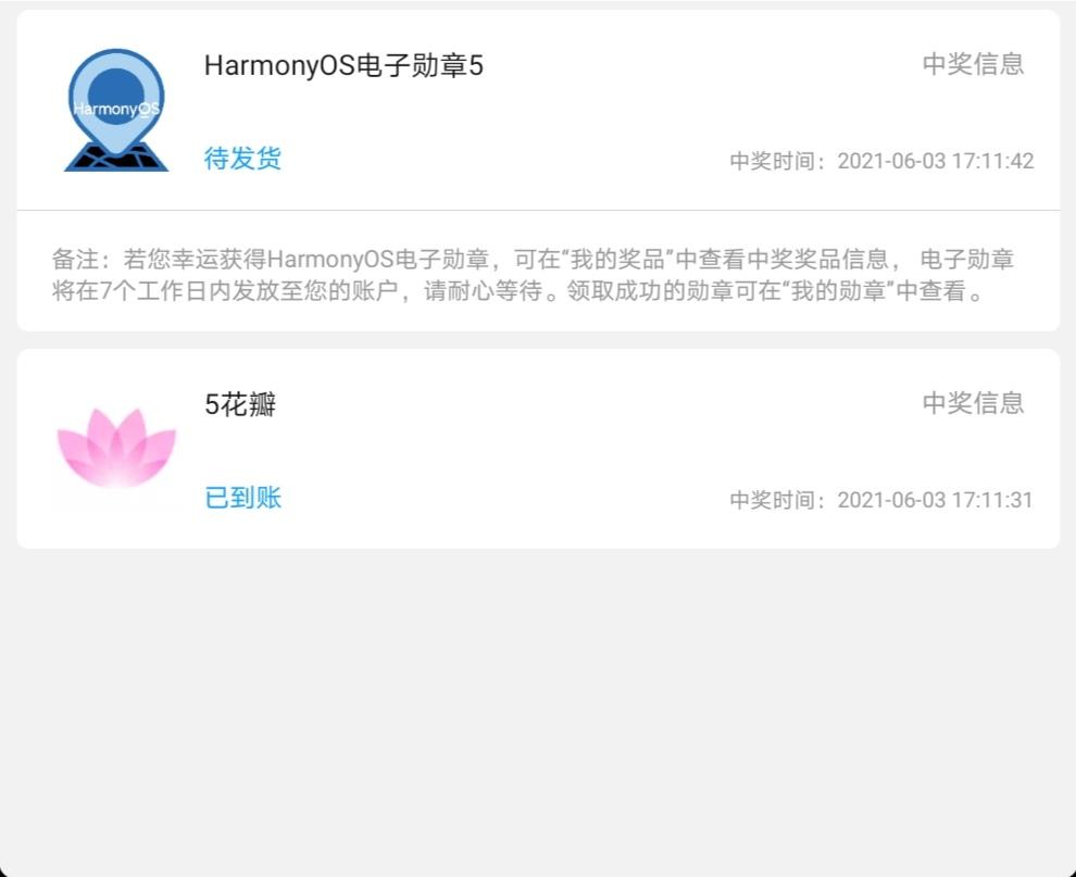Screenshot_20210603_171846.jpg