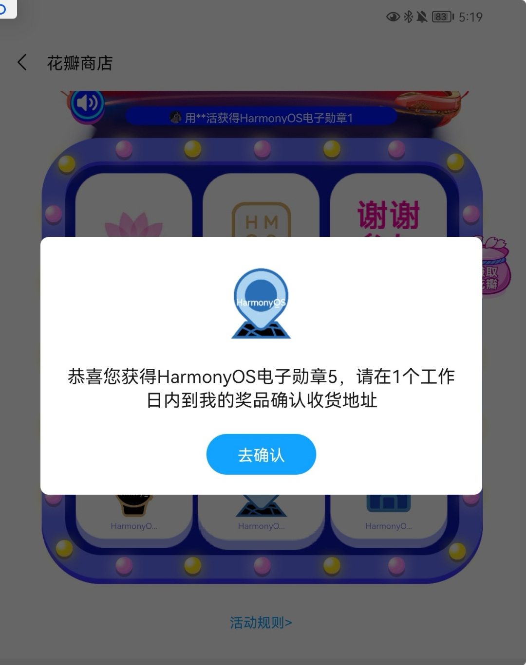 Screenshot_20210603_172033.jpg