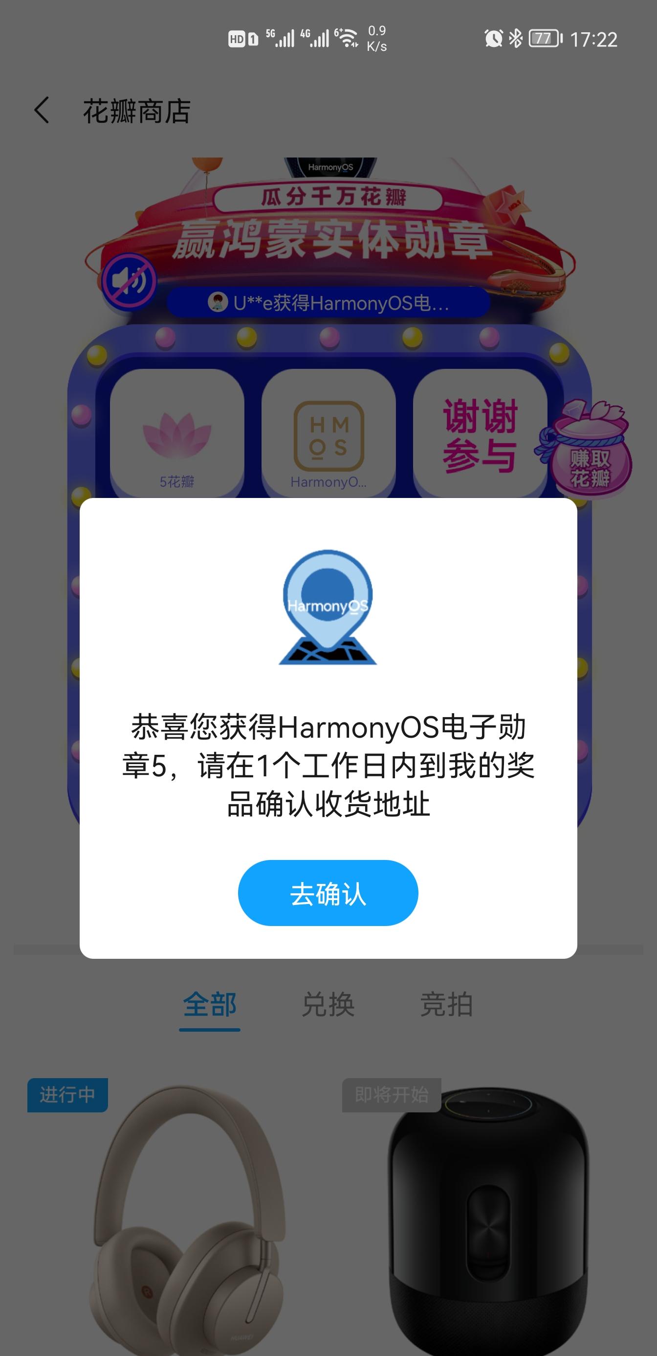 Screenshot_20210603_172236_com.huawei.fans.jpg