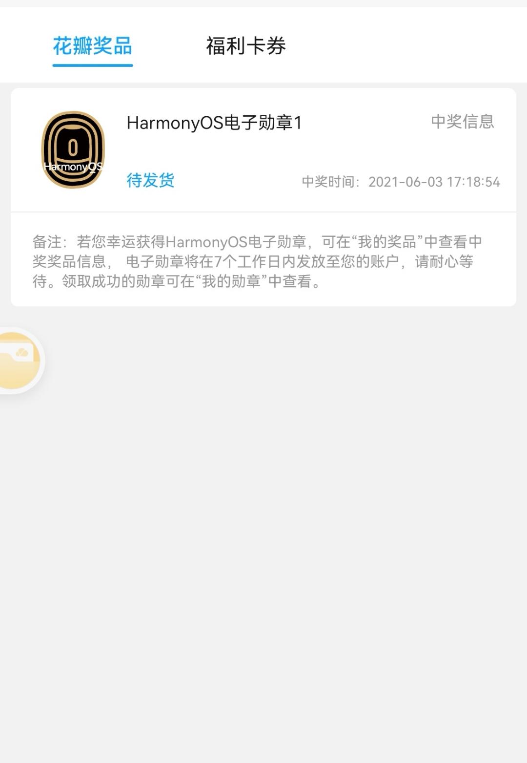 Screenshot_20210603_172413.jpg