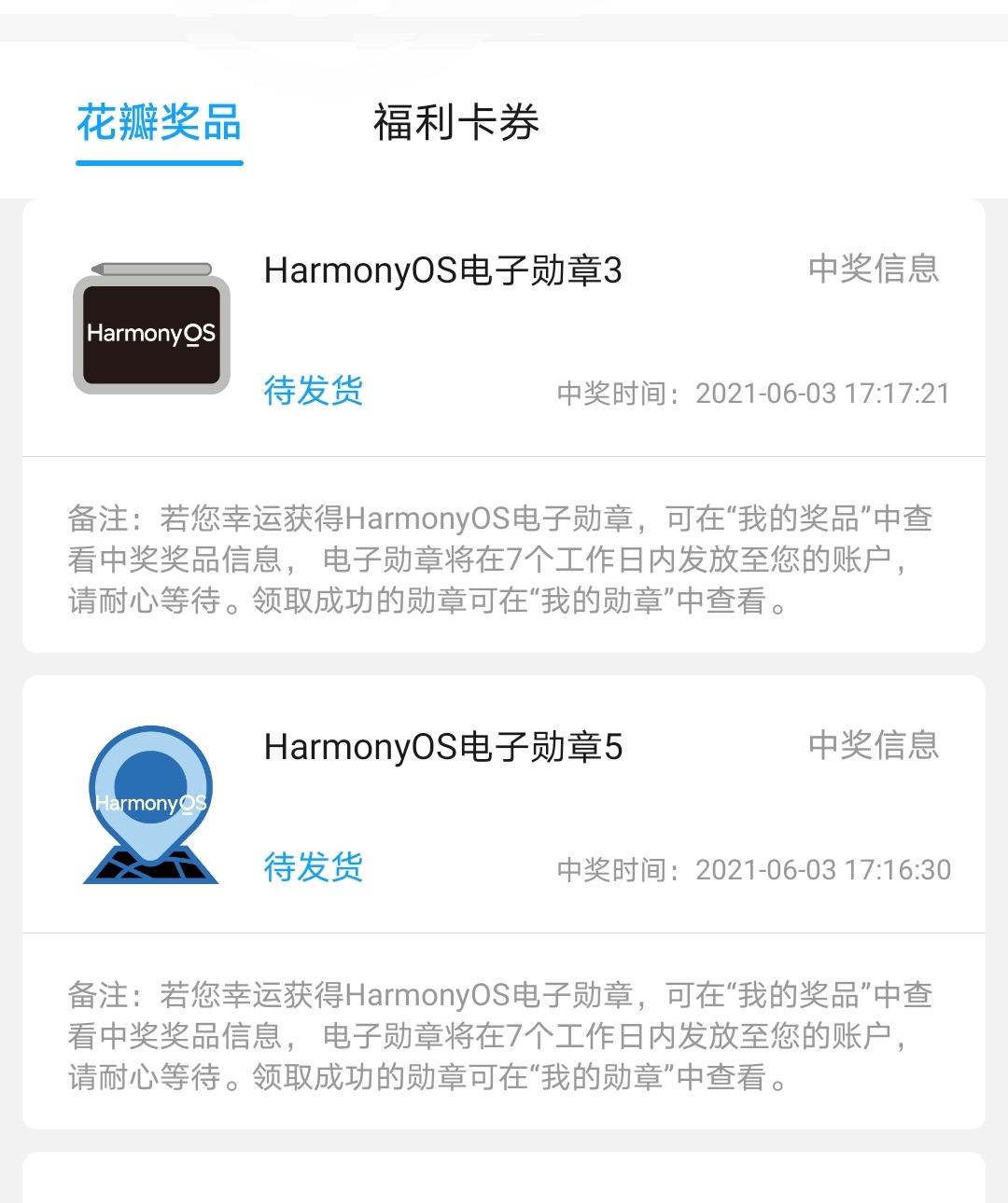 Screenshot_20210603_172410.jpg