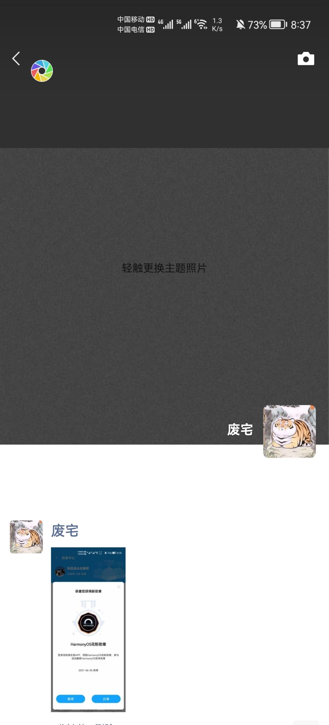 Screenshot_20210605_203753_com.tencent.mm.jpg