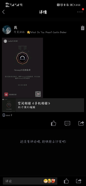 Screenshot_20210605_203607_com.tencent.mobileqq.jpg