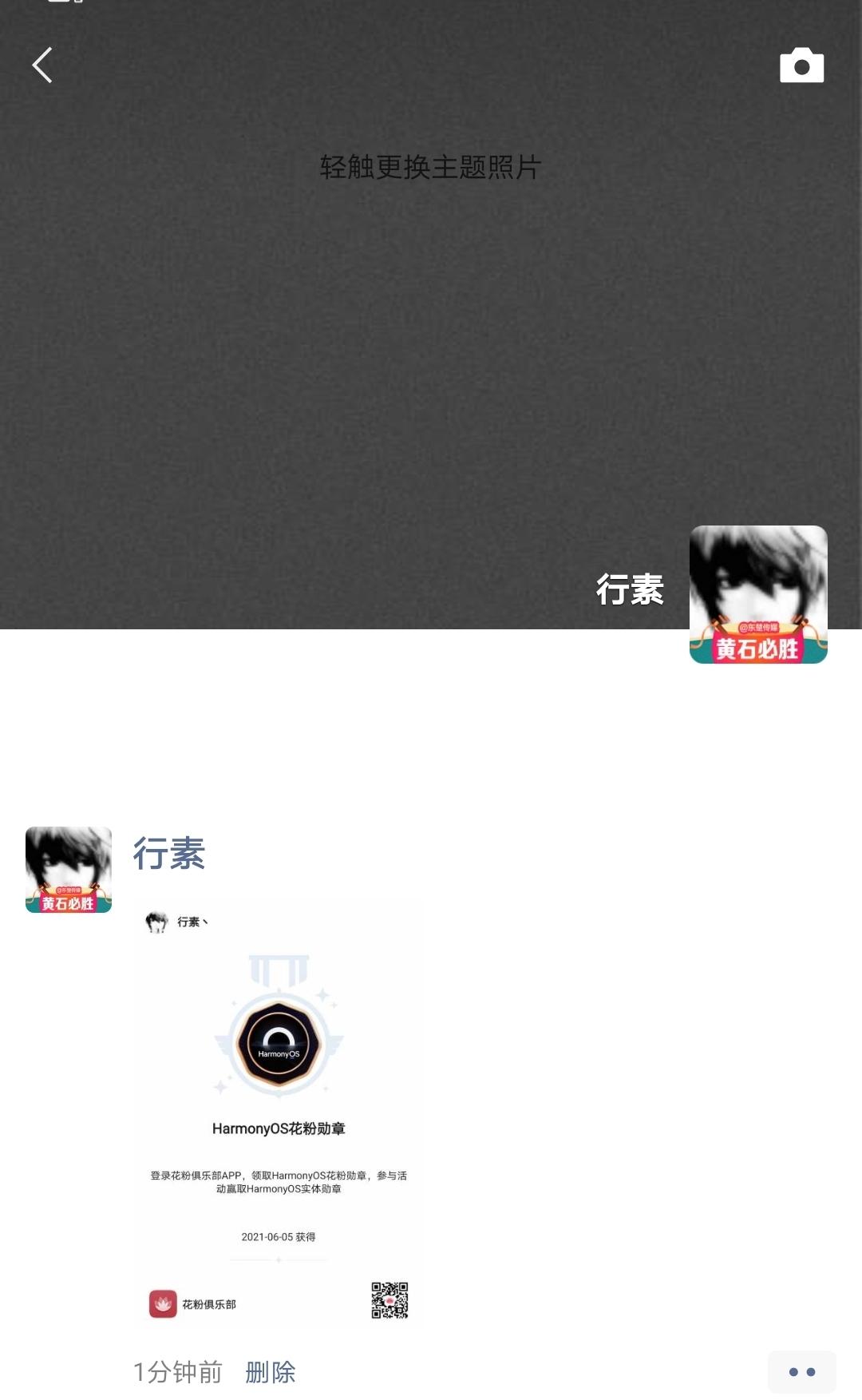 Screenshot_20210605_203955.jpg