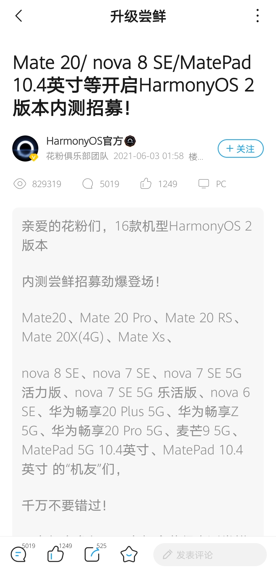 Screenshot_20210605_214009.jpg