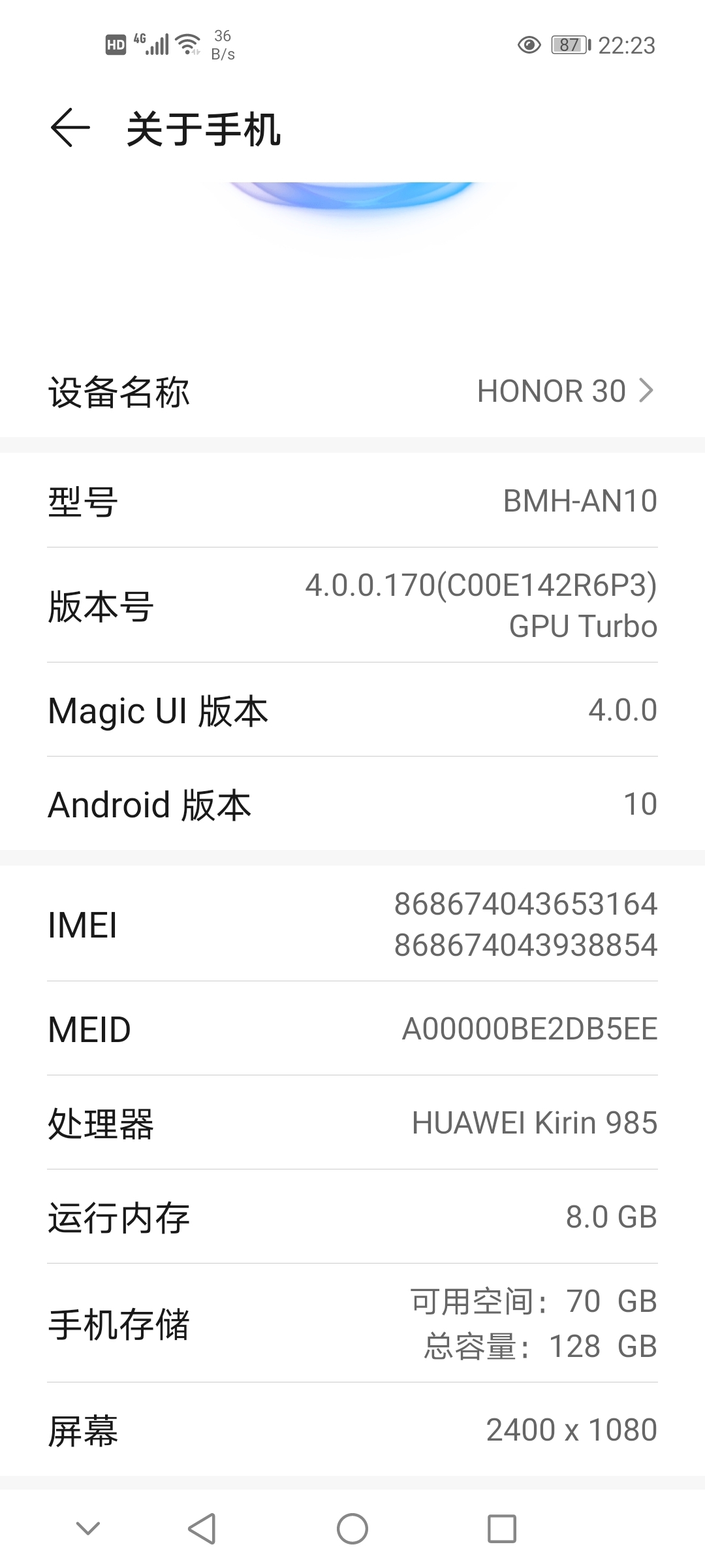 Screenshot_20210605_222358_com.android.settings.jpg