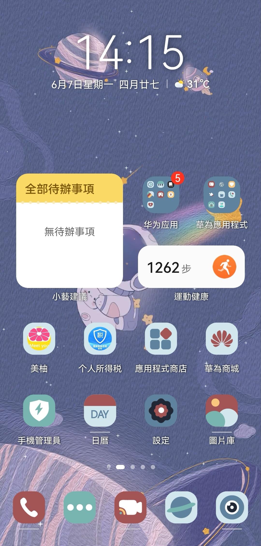 Screenshot_20210607_141746.jpg