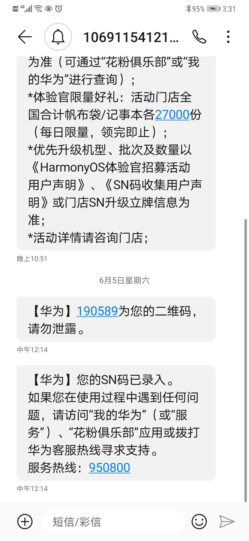 Screenshot_20210607_153144_com.android.mms.jpg