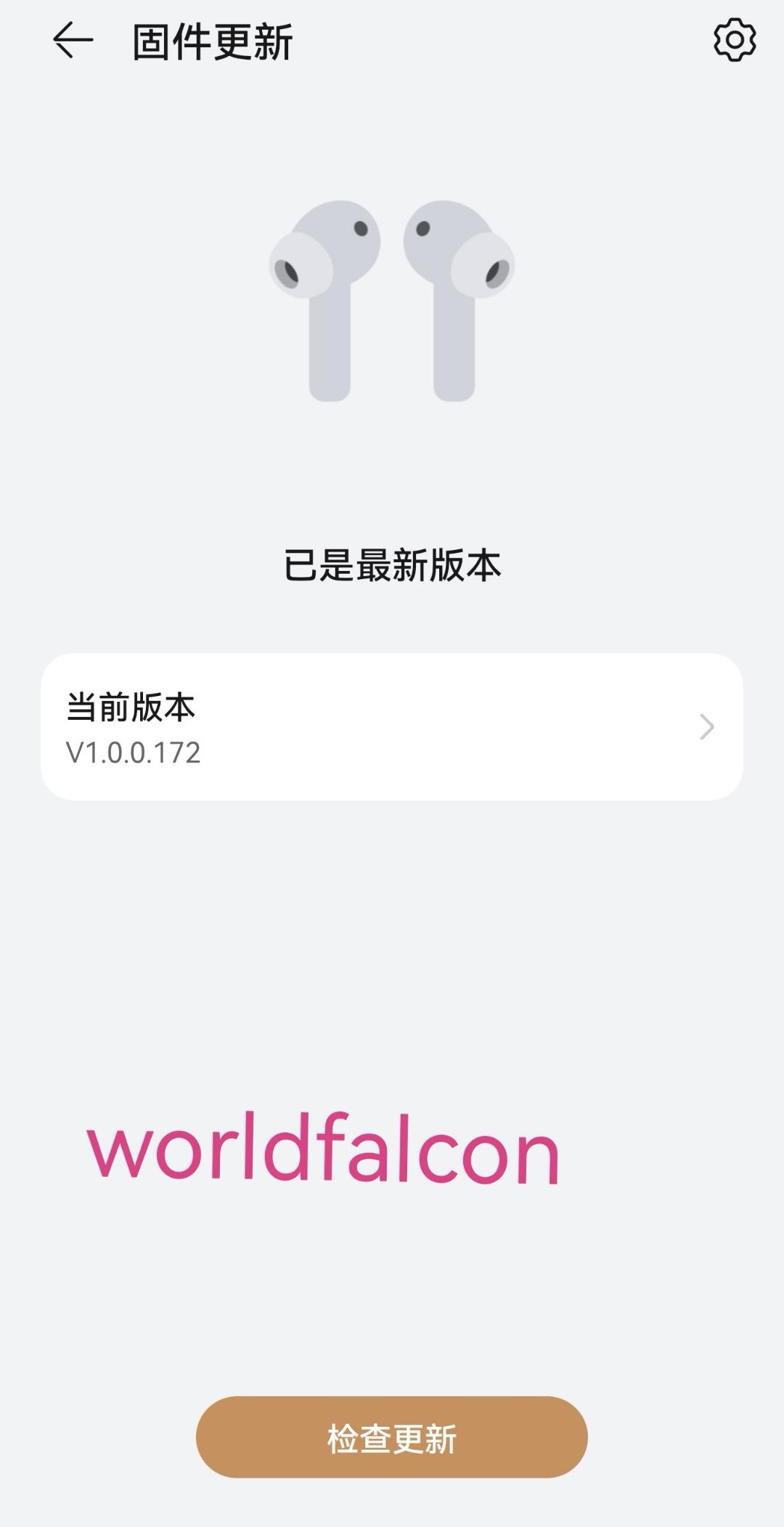 Screenshot_20210607_165610_com.huawei.smarthome_edit_7433815449385.jpg