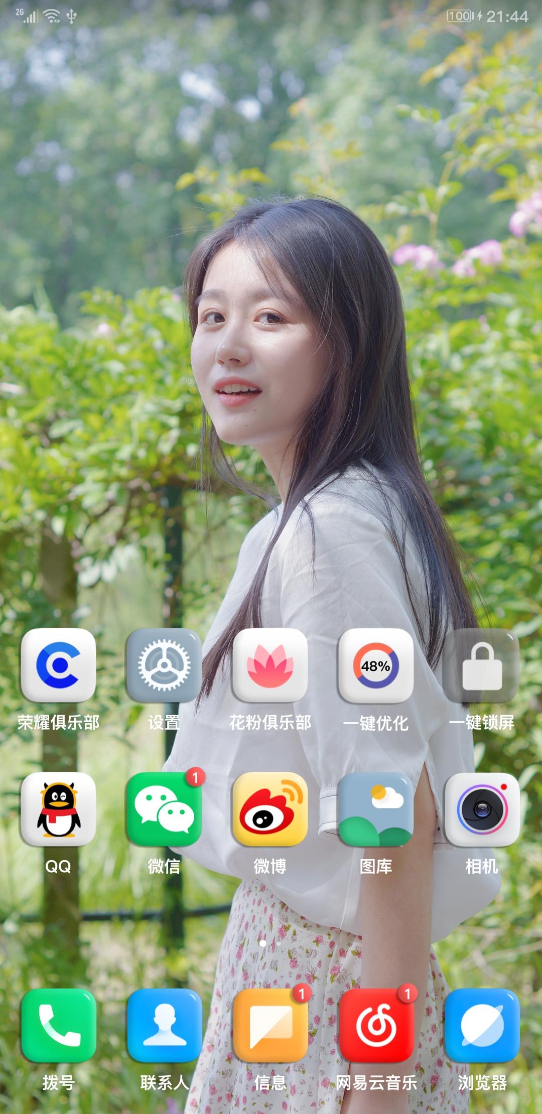 Screenshot_20210607-214411.jpg