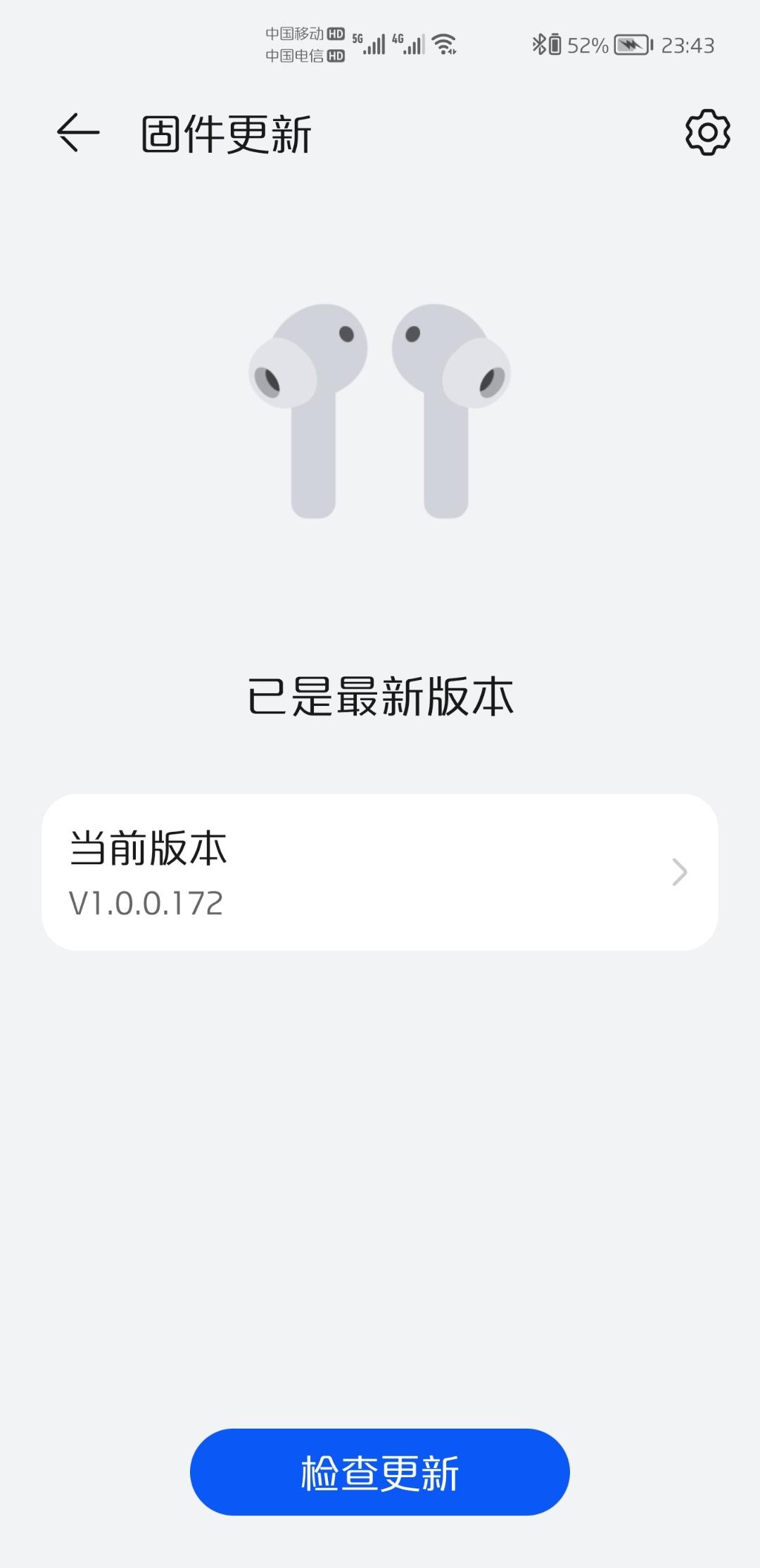 Screenshot_20210607_234308_com.huawei.smarthome.jpg